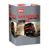 MAXIMUS Turbo Diesel S 15W-40